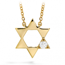 Virtuous Single Diamond Pendant